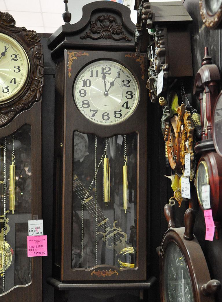 Часы настенные EMS110