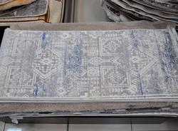 Ковер 60*140 см, крем-серый (228709)