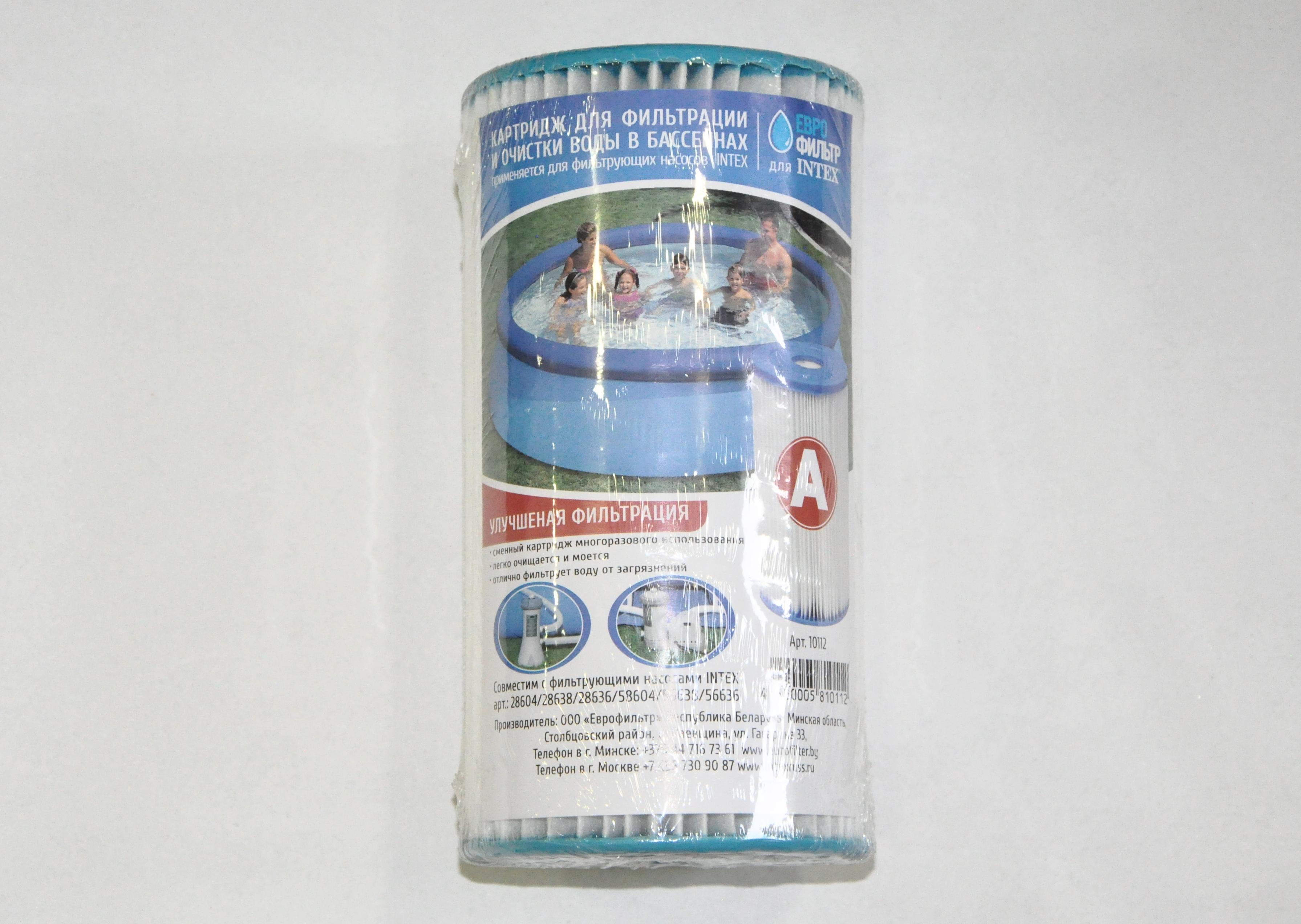 Картридж для фильтрации воды