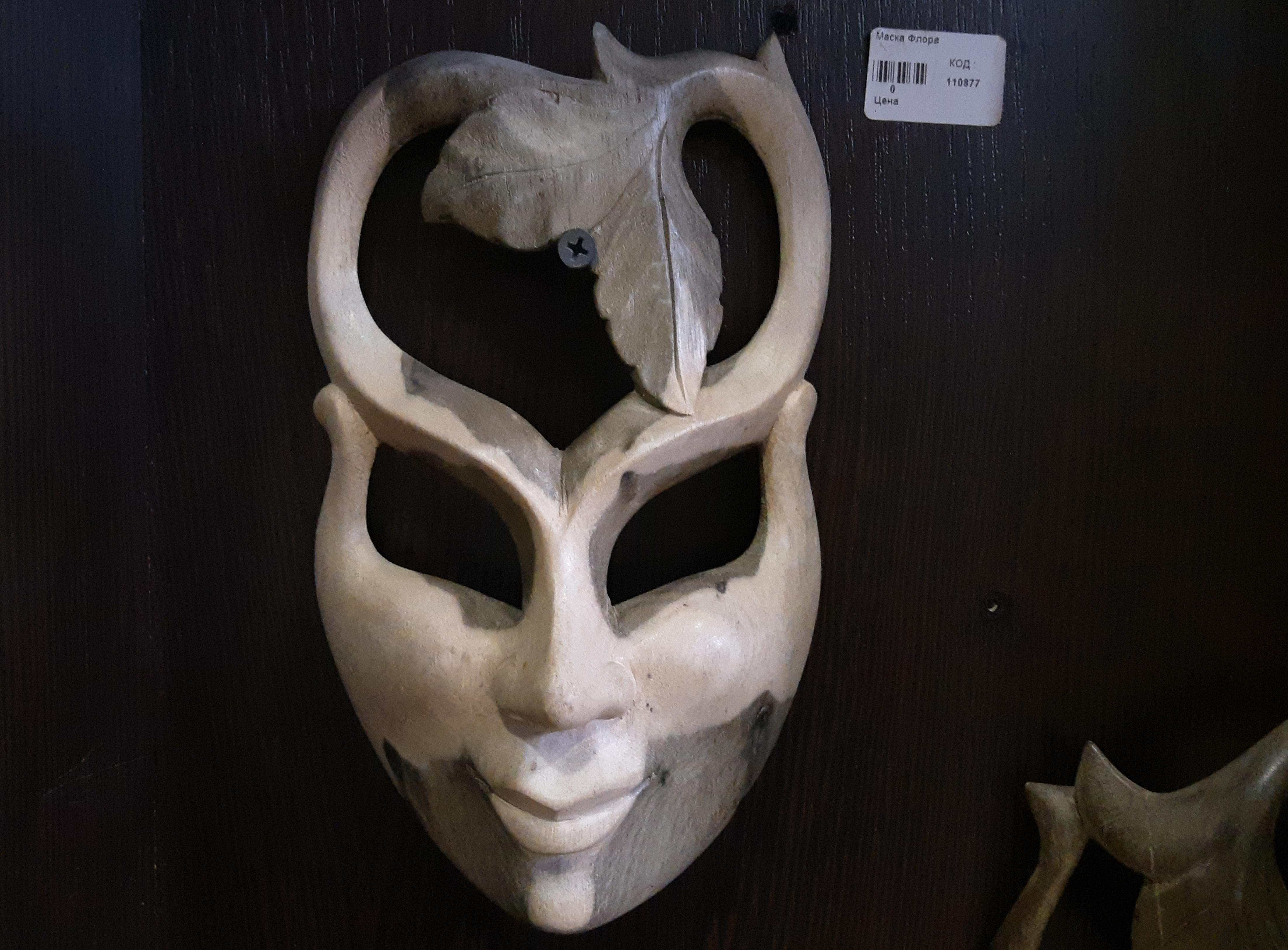 маска декоративная дерево