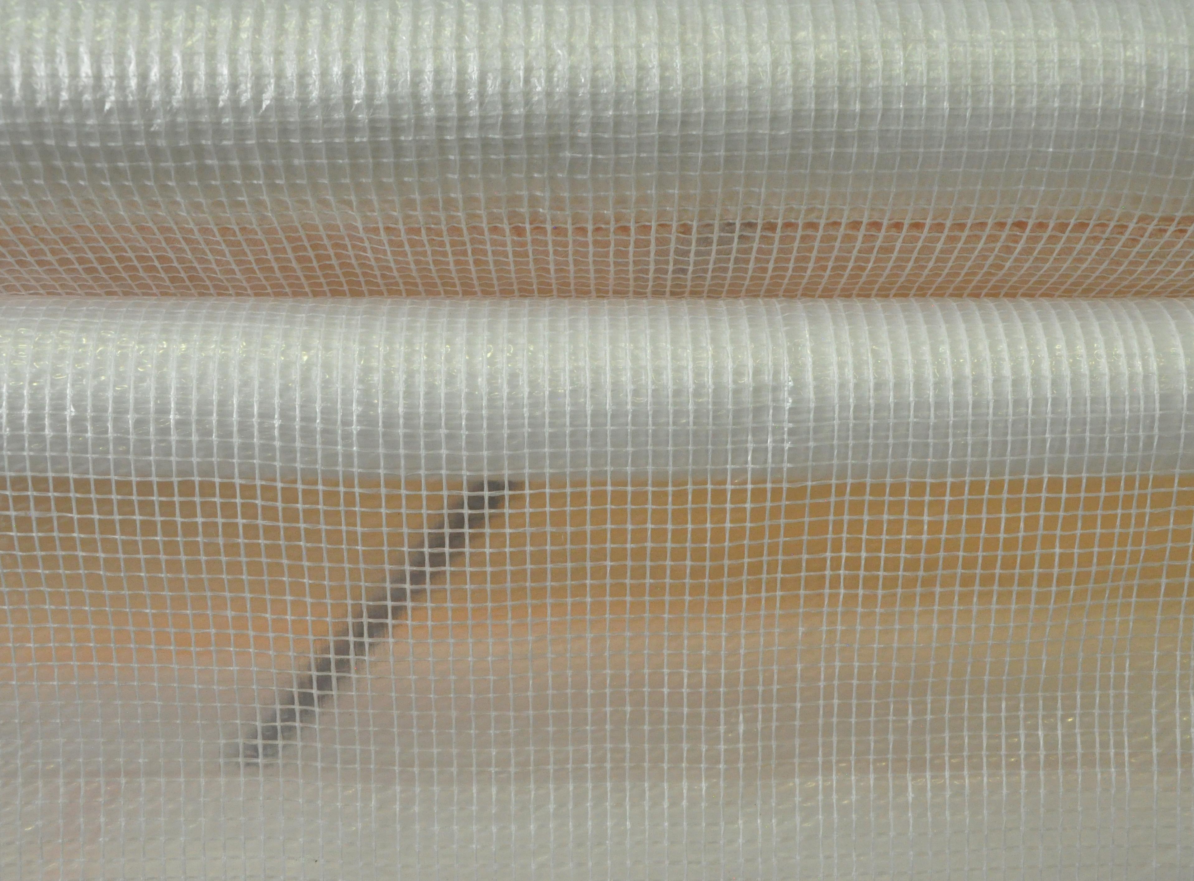 Плёнка полиэтиленовая армированная