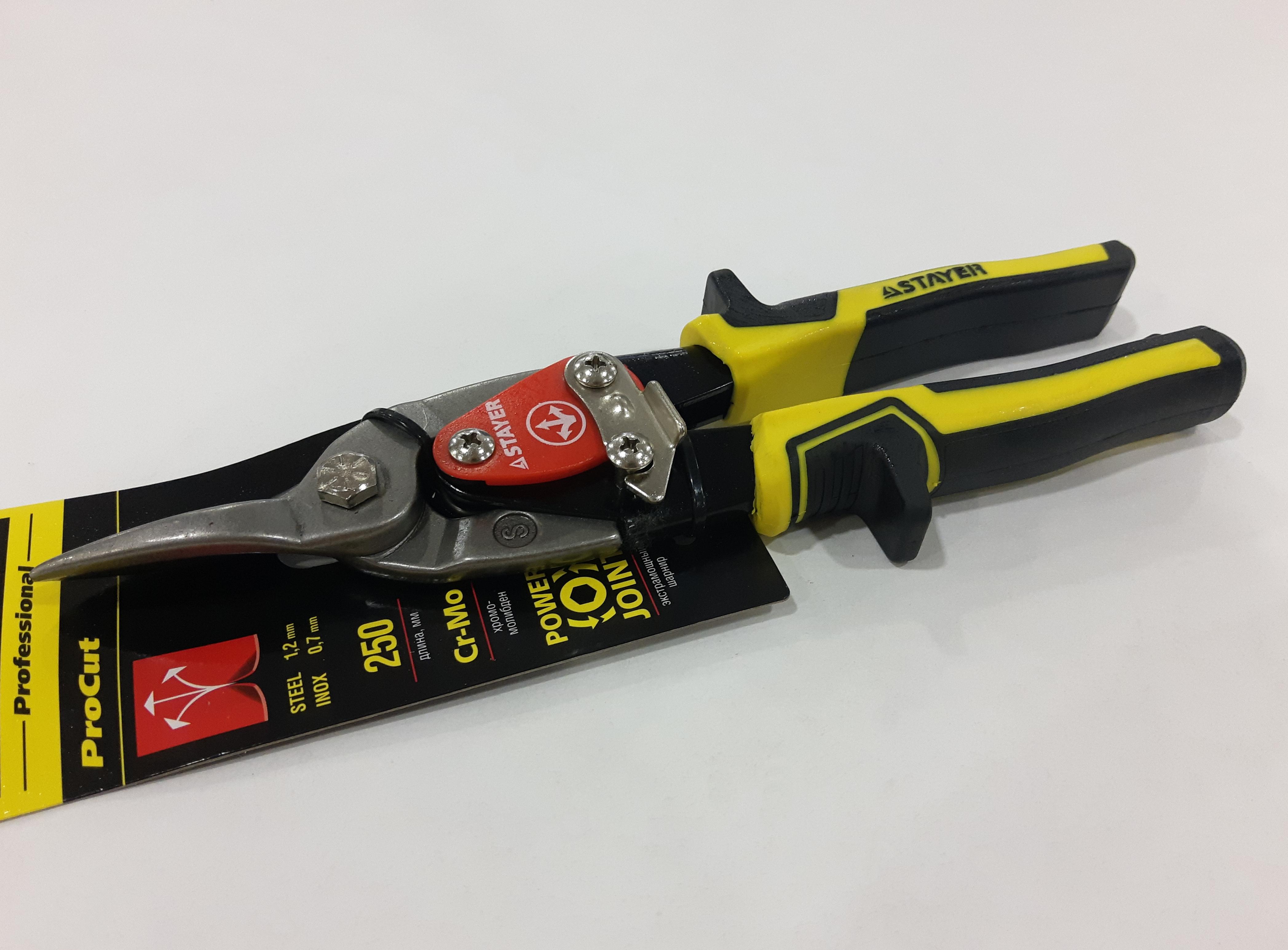 Ножницы для металла усиленные