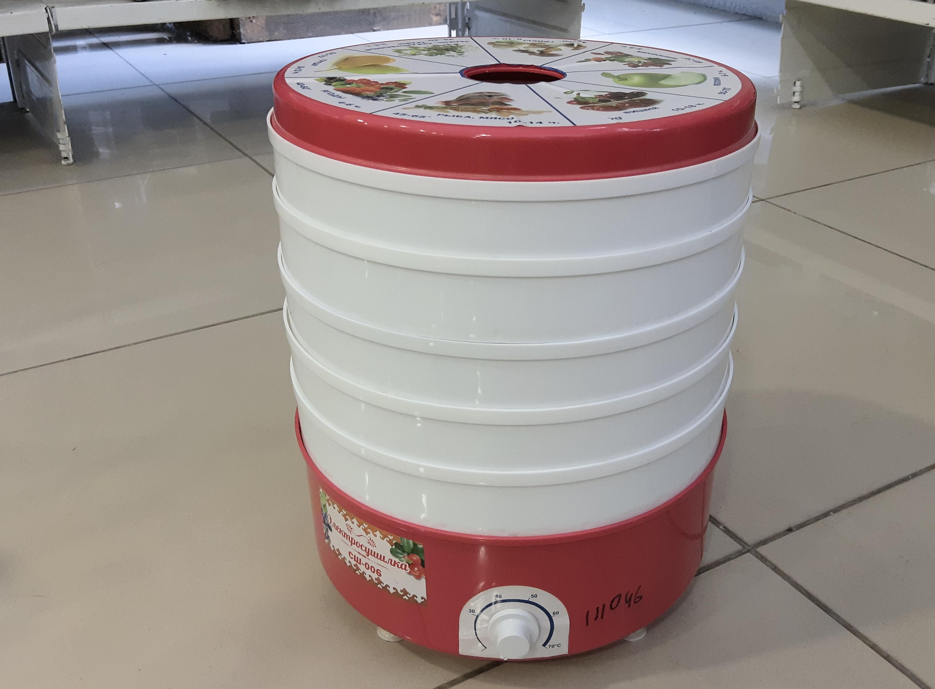 Сушилка электр. для овощей и фруктов