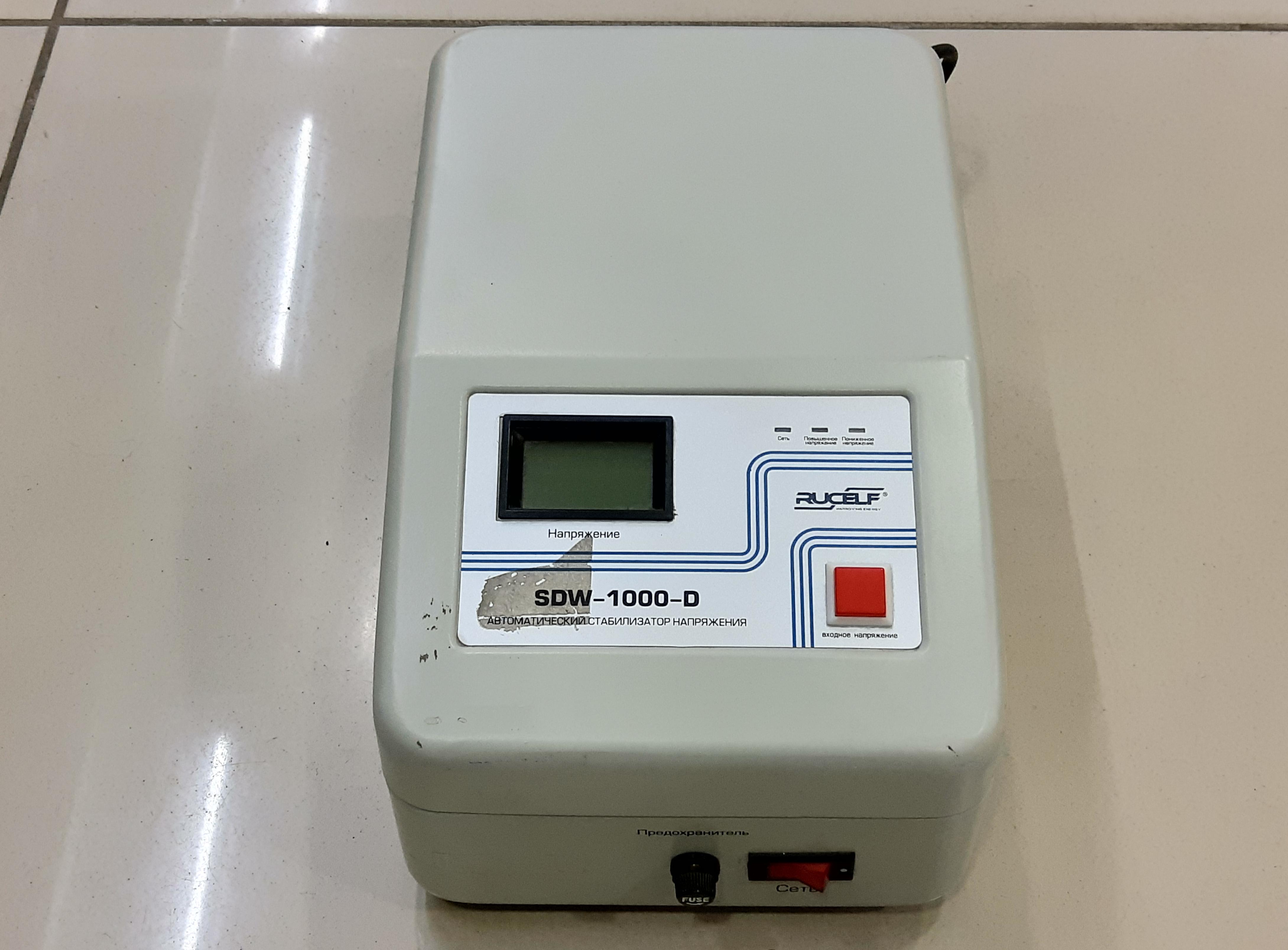 """Стаб. навесной """"Ruself"""" SDW-1000-D"""
