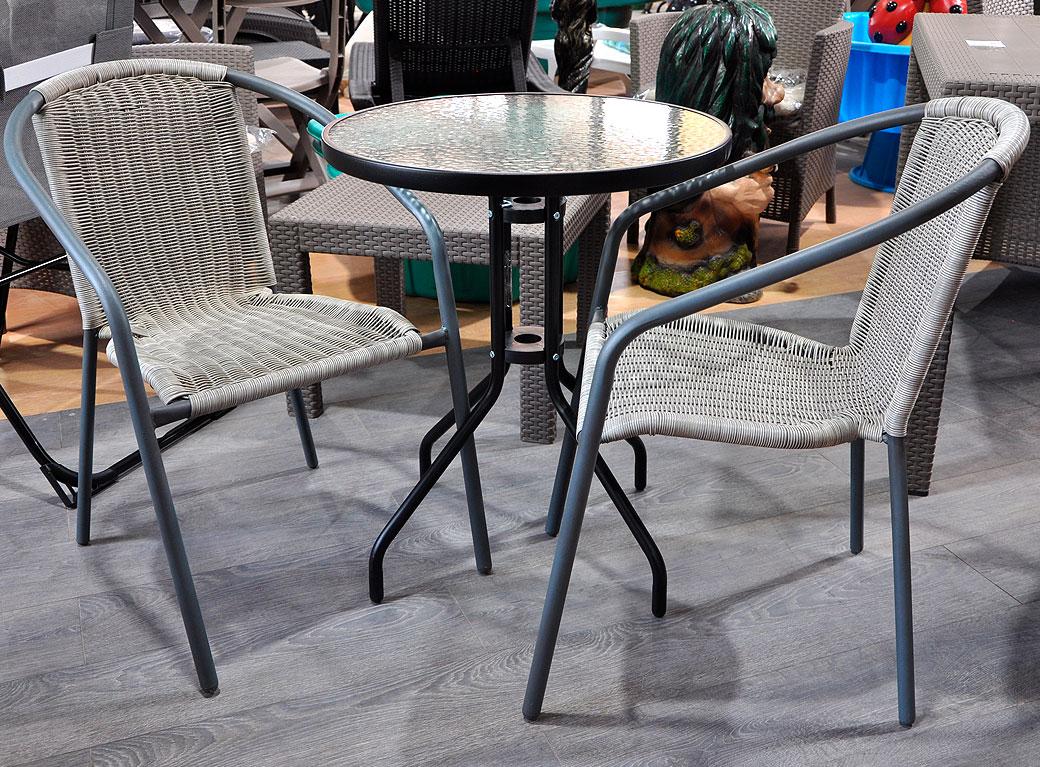 Набор садовой мебели: стол + 2 кресла