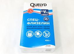 обойный клей Quelyd спецфлизелин
