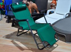 Кресло-шезлонг двухпозиционное, 156*60*82 см.