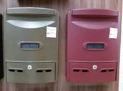 почтовый ящик пластиковый