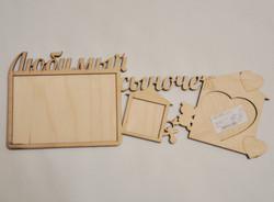 рамка для фотографий деревянная