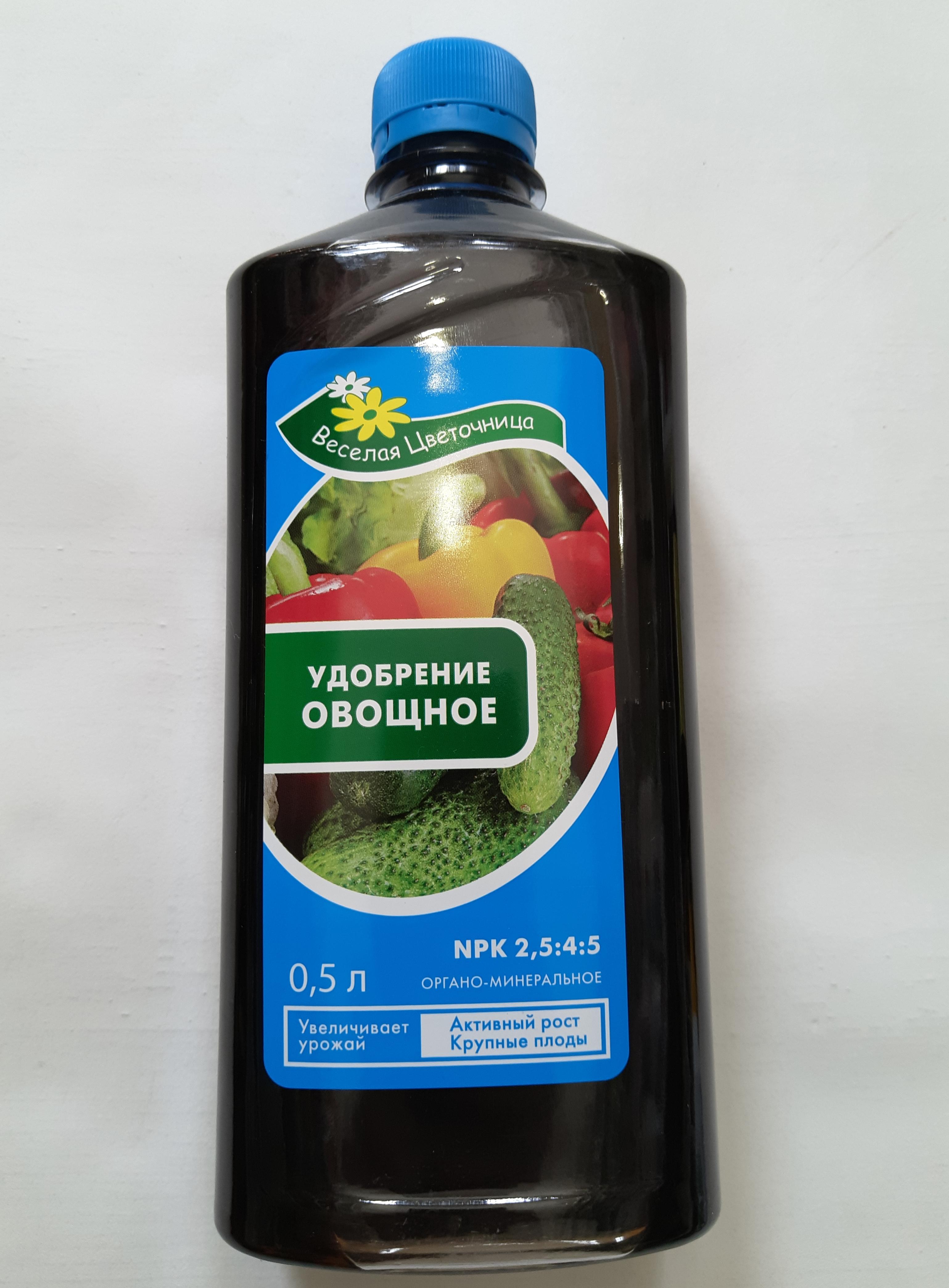 Удобрение органо-минеральное