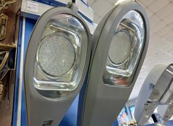 Светильник светодиодный уличный