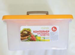 Контейнер для пищевых продуктов