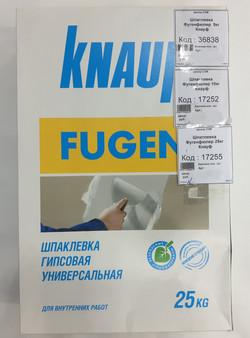 """Knauf"", шпаклёвка гипсовая"