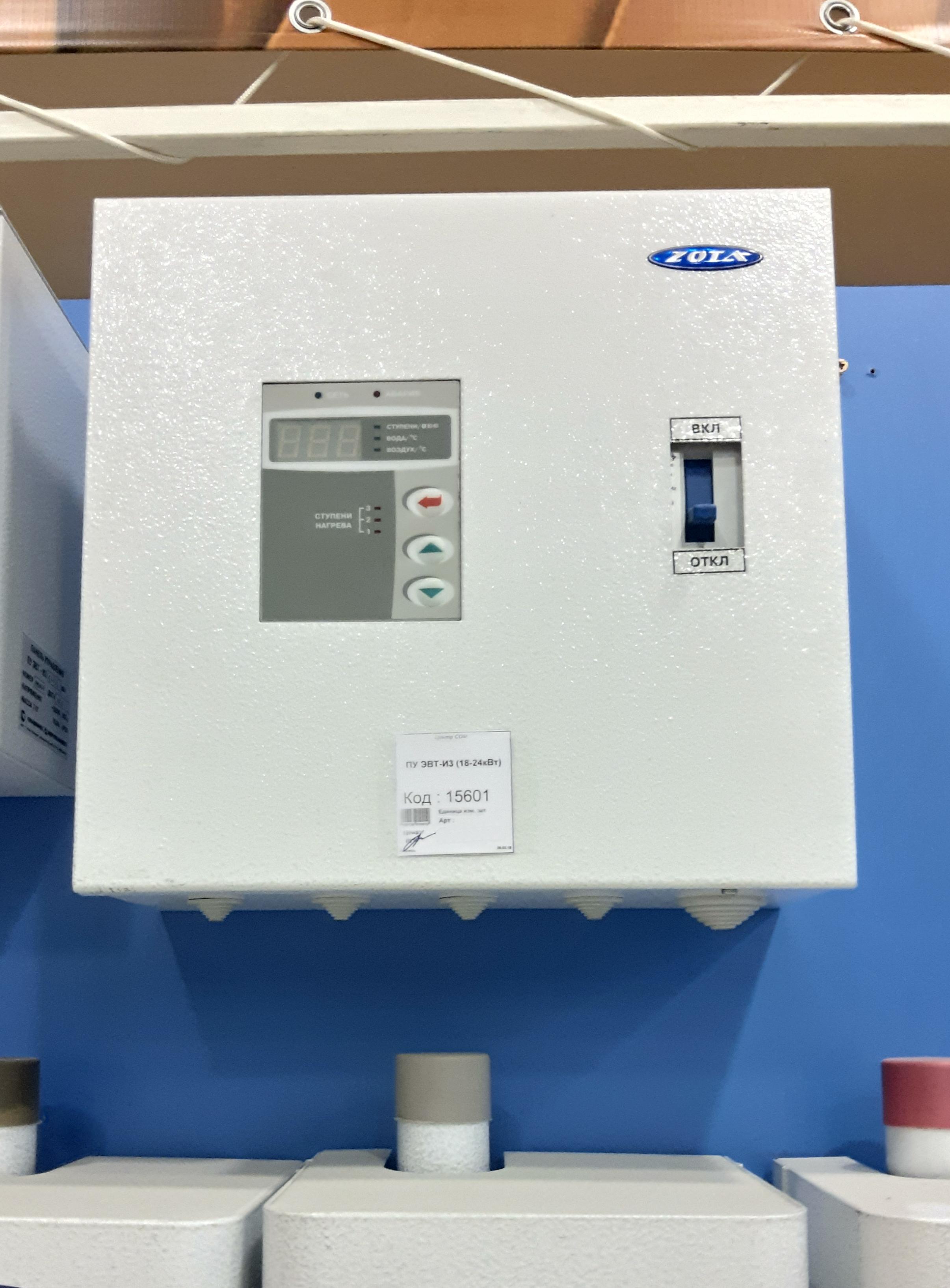 ПУ ЭВТ-ИЗ (18-24 кВт)