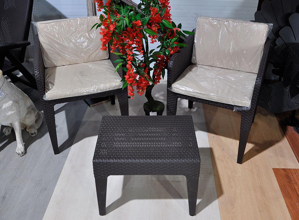 Комплект мебели Columbia balcony Set, капучино