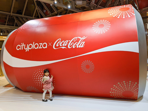 【太古城 x Coca-Cola® 紅運豐收迎新春】