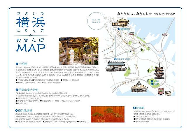 グラフィック_09.jpg
