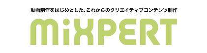 MiXPERTロゴ