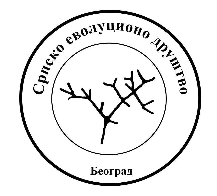 Serbian Evolutionary Society