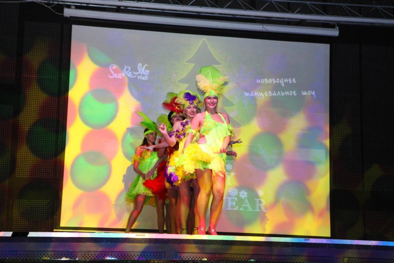 Бразильская карнавальная самба