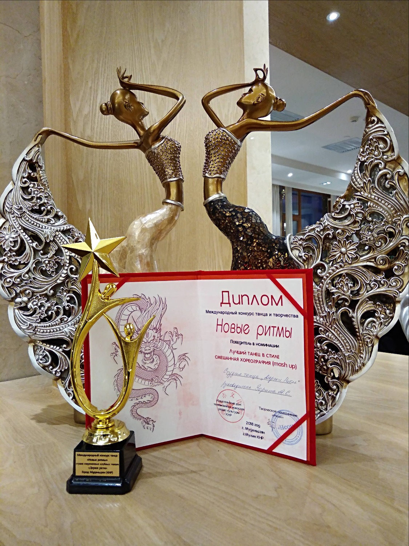 Конкурс танца, Китай