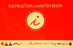 Инструктор групповых програм