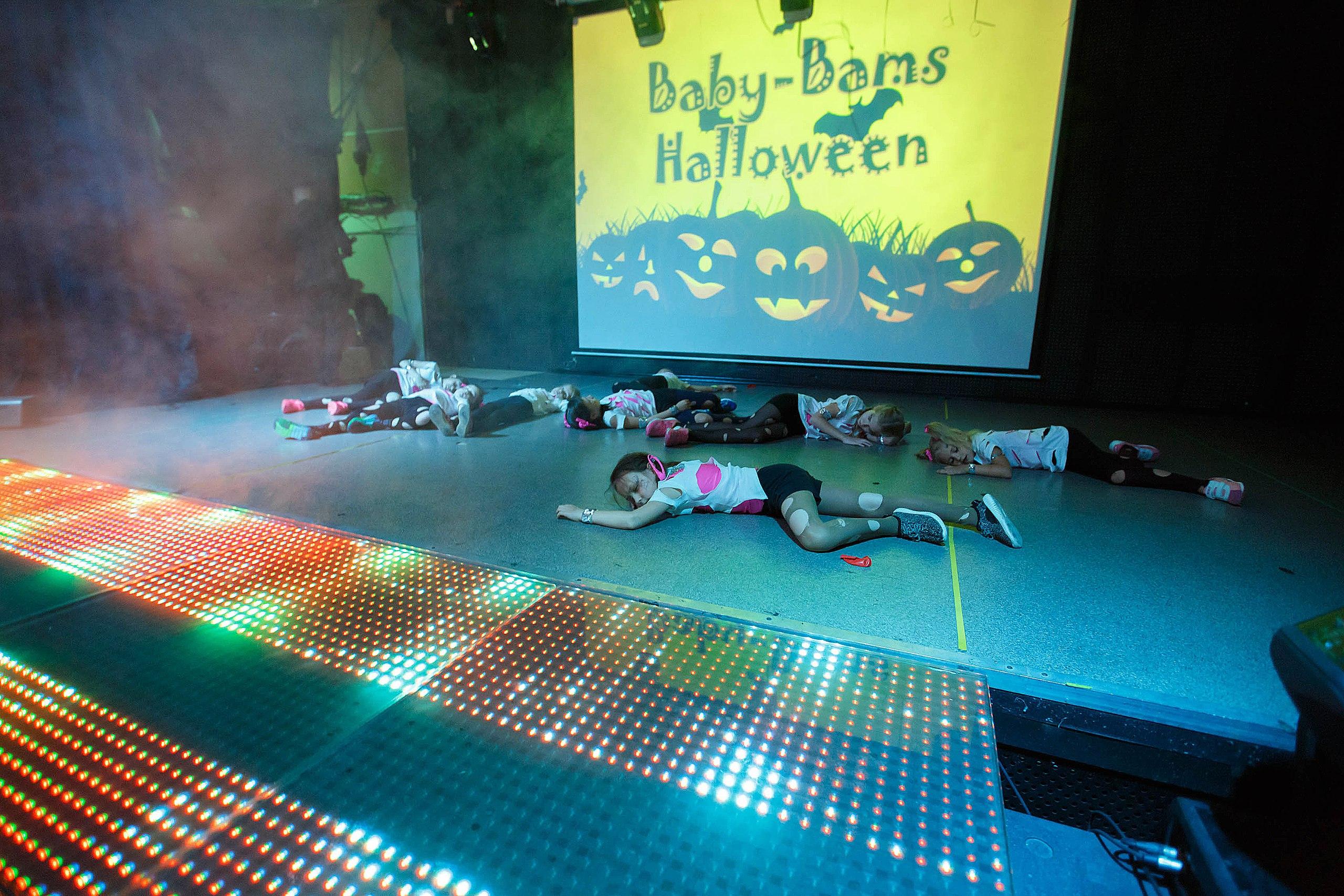 «Baby-bams Хэллоуин», 2017