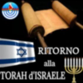 Ritorno alla Torah d'Israel.jpg