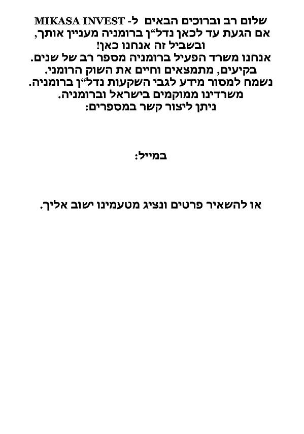 מלל דף.png