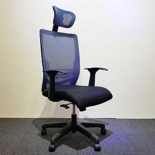 Lelong Corner: High Back Mesh Chair (blue)