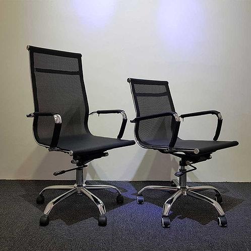 Lelong Corner: Mesh Chair