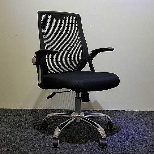 Lelong Corner: Flexi Backrest Medium Back Chair