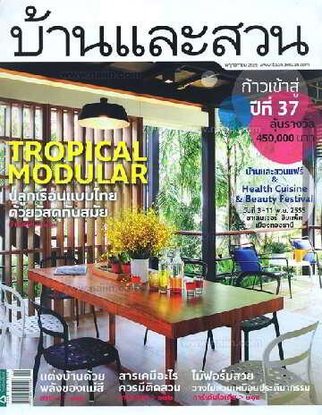 Ingfah Restaurant