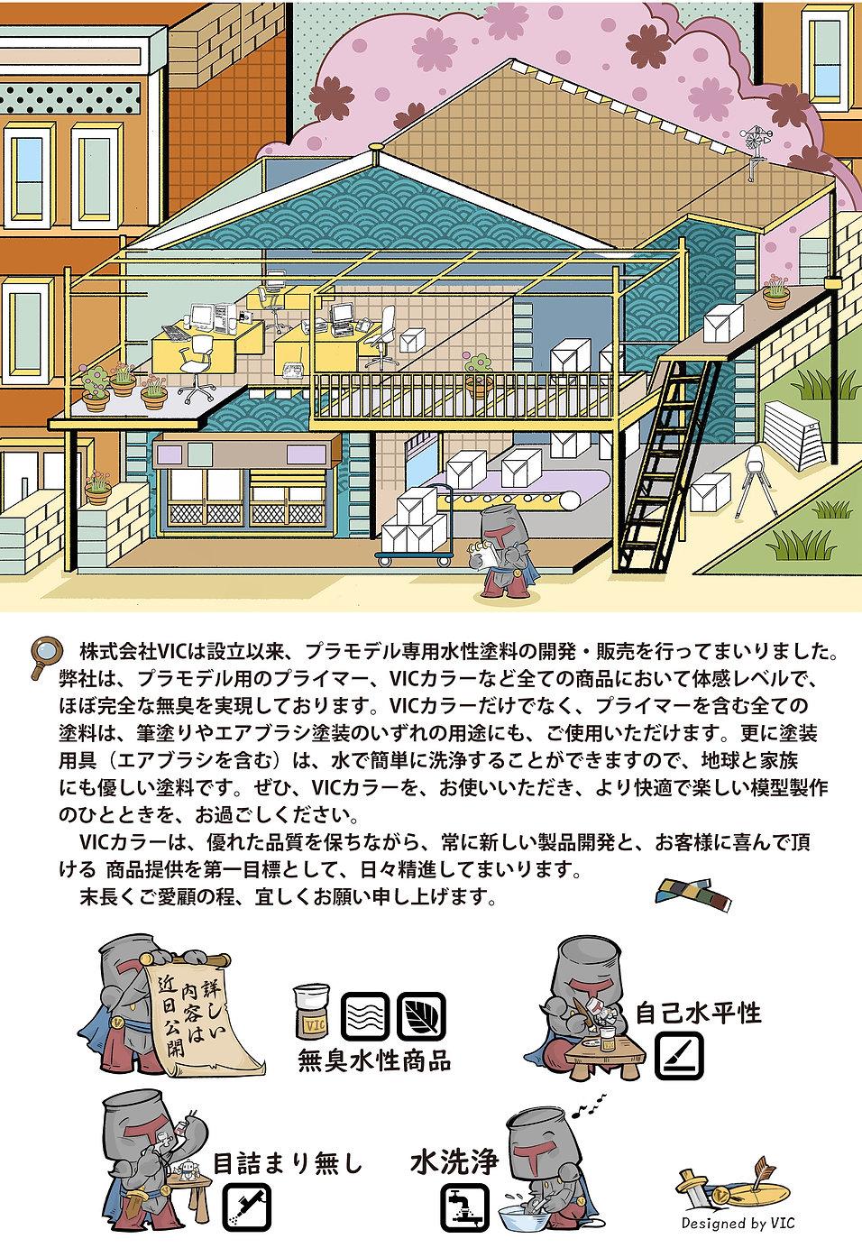 背景図.jpg