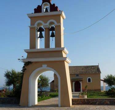 Discover Agios Georgios Argirades