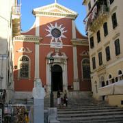 """Corfu Church - Metropolitan Church- Panaghia """"Spiliotissa"""" & Agios Vlassios"""