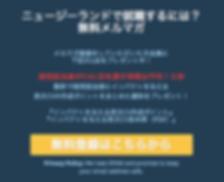 スクリーンショット 2018-08-30 22.53.20.png