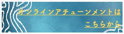 スクリーンショット 2020-12-01 11.54.06.png