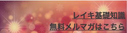 スクリーンショット 2020-01-29 12.35.58.png