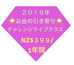 スクリーンショット 2019-01-01 8.46.42.png