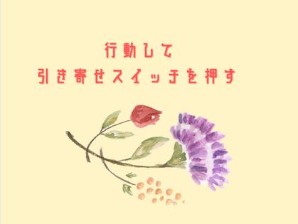 【4月27日(火)インスタマスター、実は今年の最初に望んだことが叶ってました。】