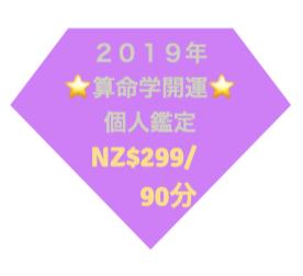スクリーンショット 2018-12-21 9.56.08.png