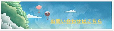 スクリーンショット 2019-08-26 13.20.13.png