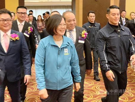 總統:續推產業轉型 台灣經濟狀況會更好