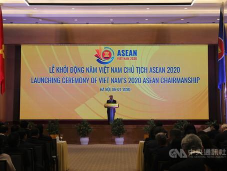 擔任東協輪值主席國 越南:努力促進區域和平