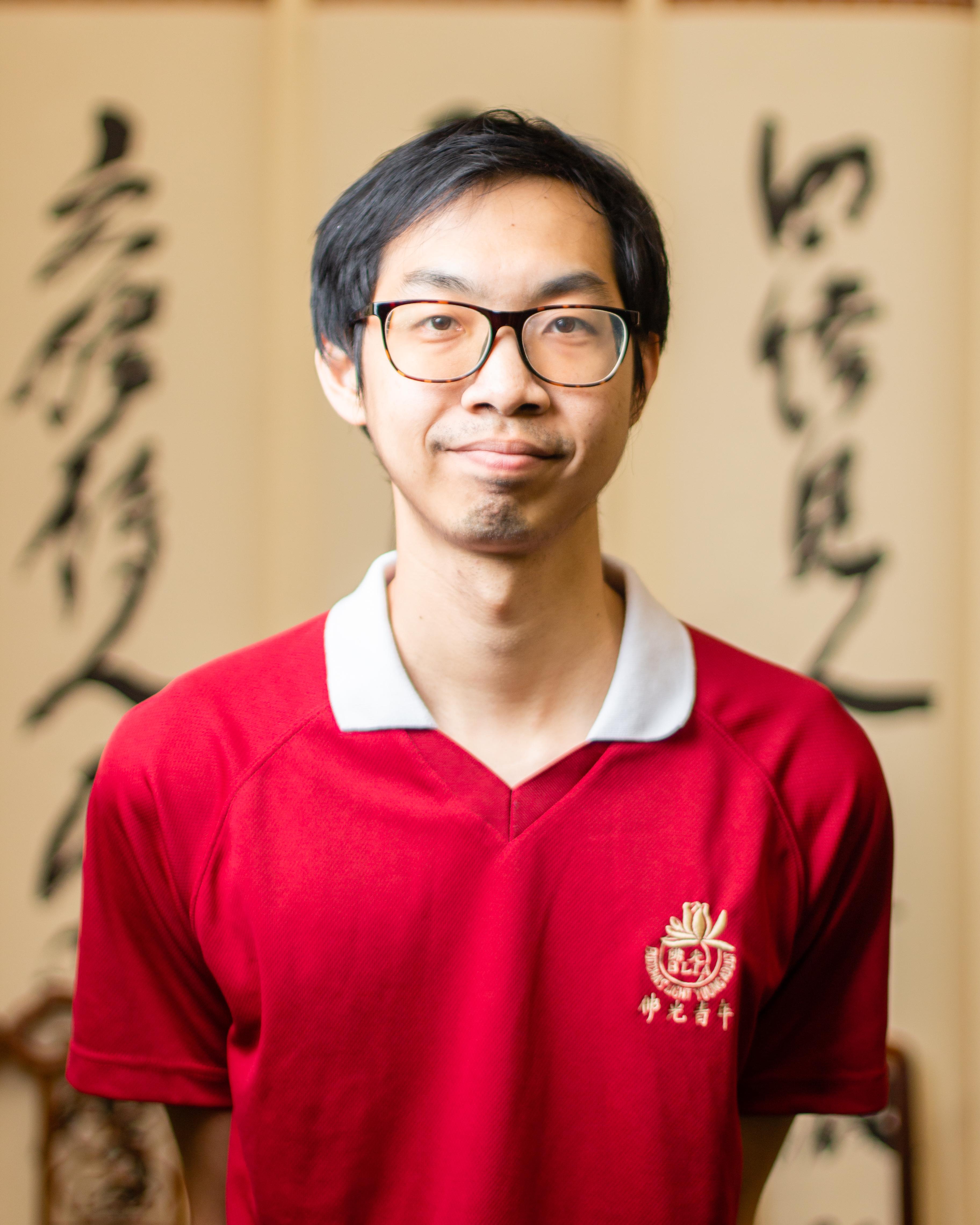Winson Yang (楊 富 尊)
