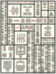 manuscript1.jpg