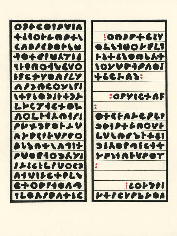 manuscript2_2.jpg