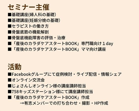 スクリーンショット 2021-03-09 6.33.17.png