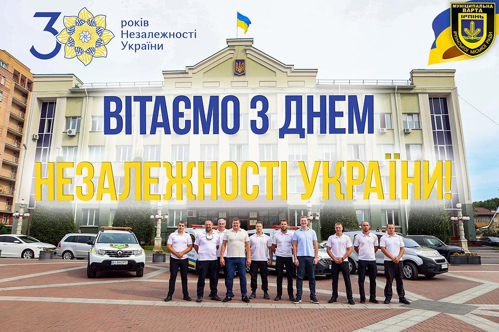 Святкуймо разом! Україна у нас єдина!